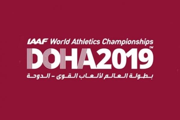 Yleisurheilun MM-kisat 2019 - Ohjelma ja aikataulu